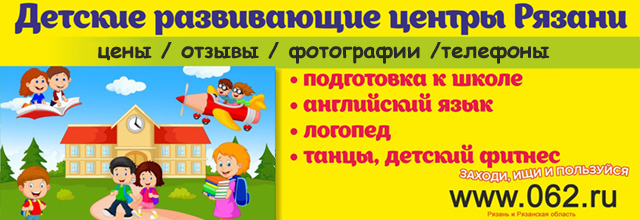 Ярмарка знакомства рязань объявления www знакомства mail ru профиль